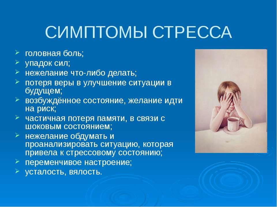 Депрессия: лечение в домашних условиях, подбор народных средств