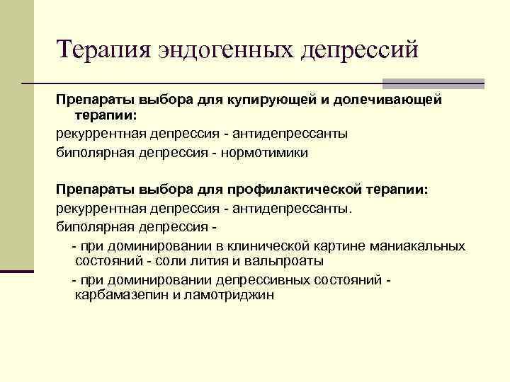 Кветирон xr 50 - инструкция и отзывы >> цена с бесплатной доставкой по украине: киев, харьков, одесса, днепропетровск. купить по самой выгодной цене.