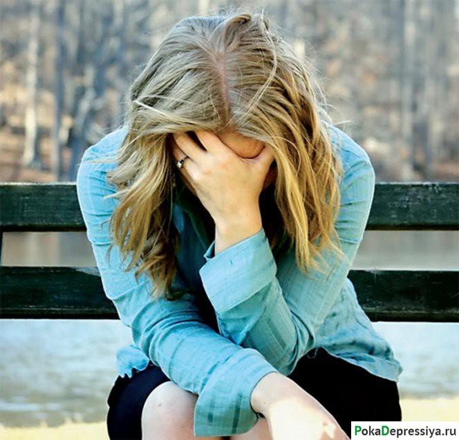 как вылечить депрессию