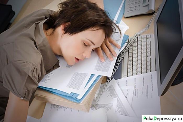 к чему приводит работа без отдыха