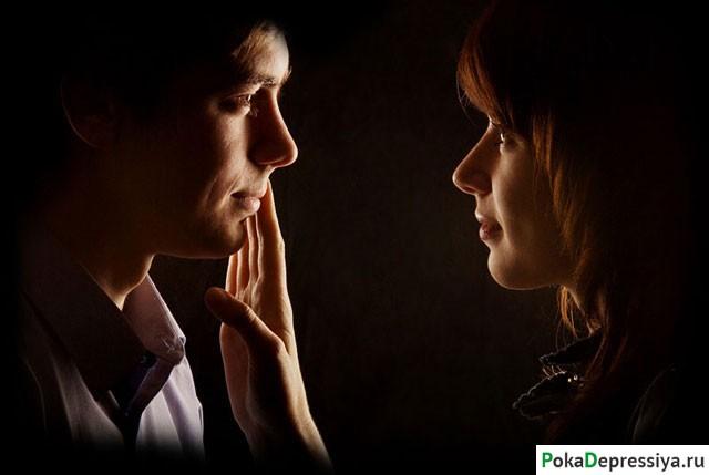 Депрессия влюбленных — причины и следствия
