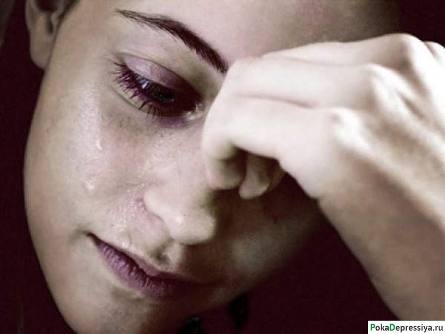10 фактов о депрессии