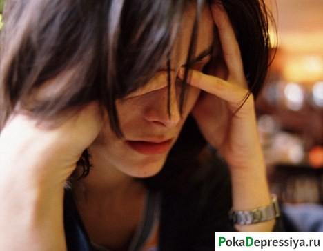 избавиться от депрессии