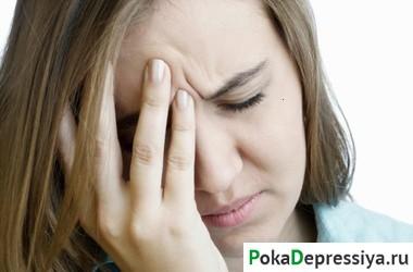 депрессия болезнь