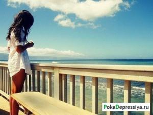 5 методов борьбы с депрессией