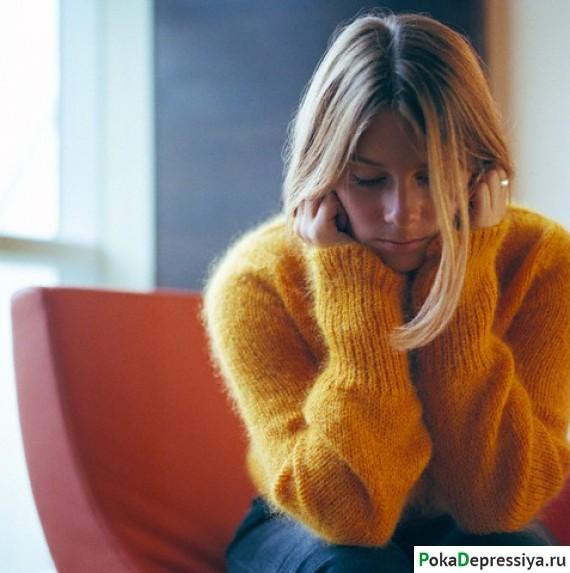 Симптомы депрессии - что должно насторожить