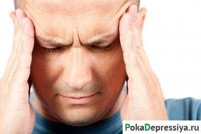 ВСД: симптомы, синдромы, лечение