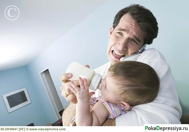 депрессия послеродовая муж