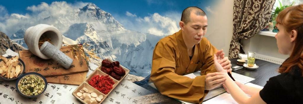 Методы тибетской медицины для лечения заболеваний крови