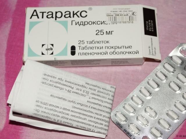 Список препаратов от депрессии: таблетки старого и нового поколения