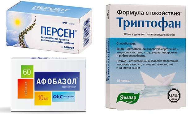 Лекарство от депрессии, стресса, раздражительности и тревоги