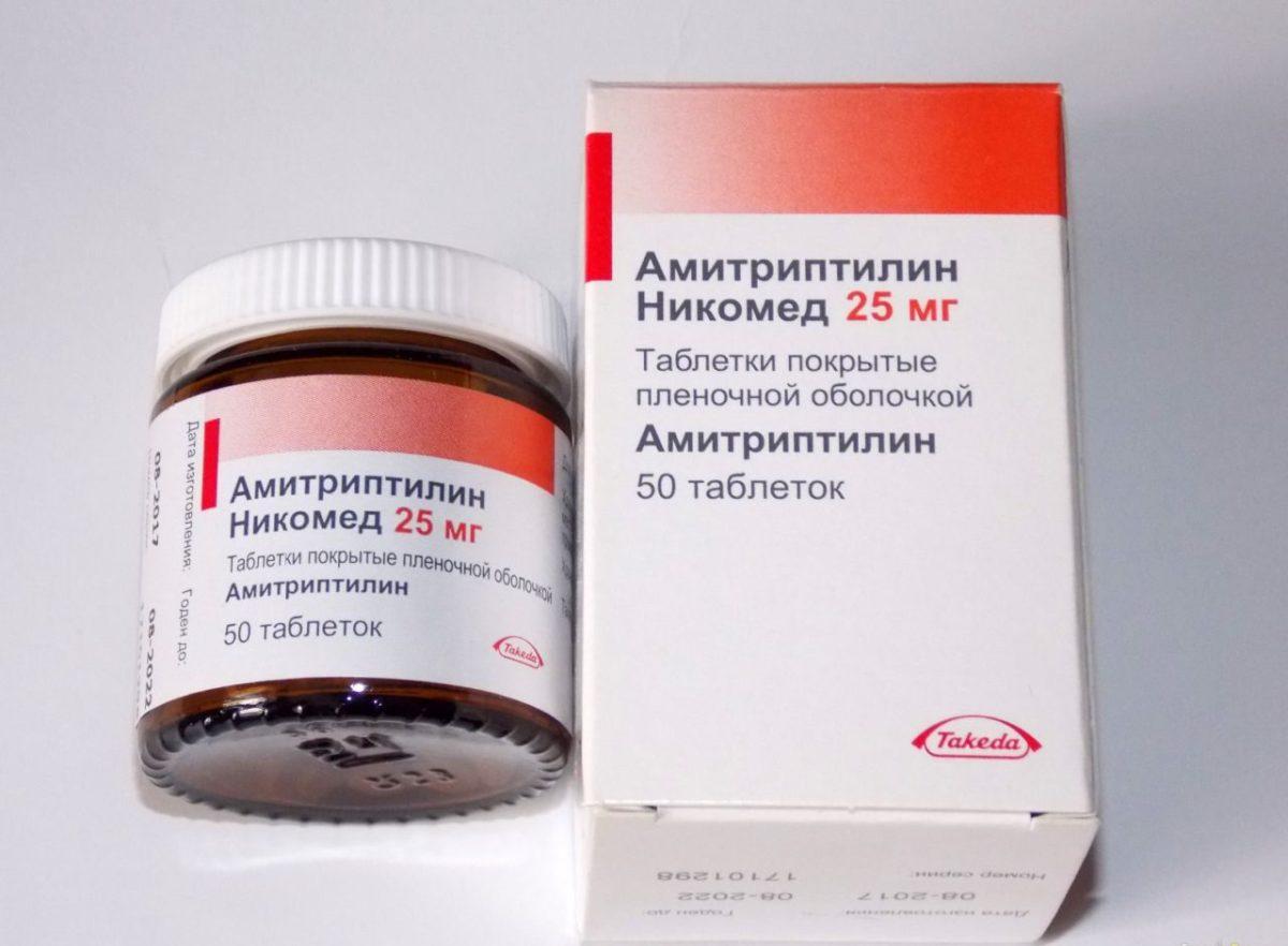 Амитриптилин - инструкция по применению при депрессии, отзывы и побочные действия, аналоги