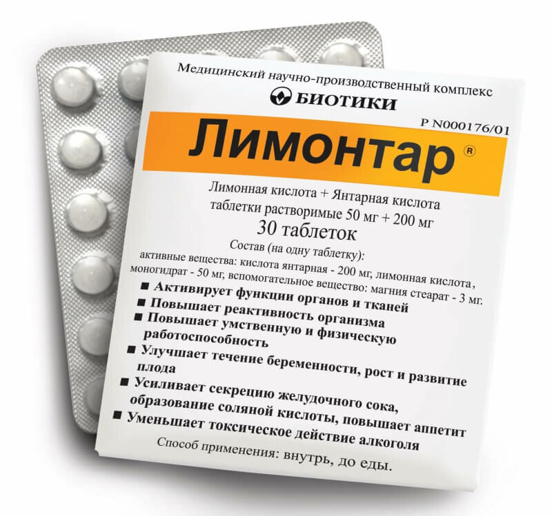 Антидепрессанты без рецепта – топ 15 безопасных средств от депрессии!