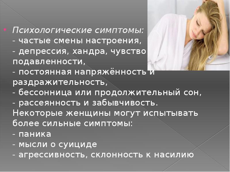 Как избавиться от наркотической ломки: в домашних условиях и в больнице | medeponim.ru
