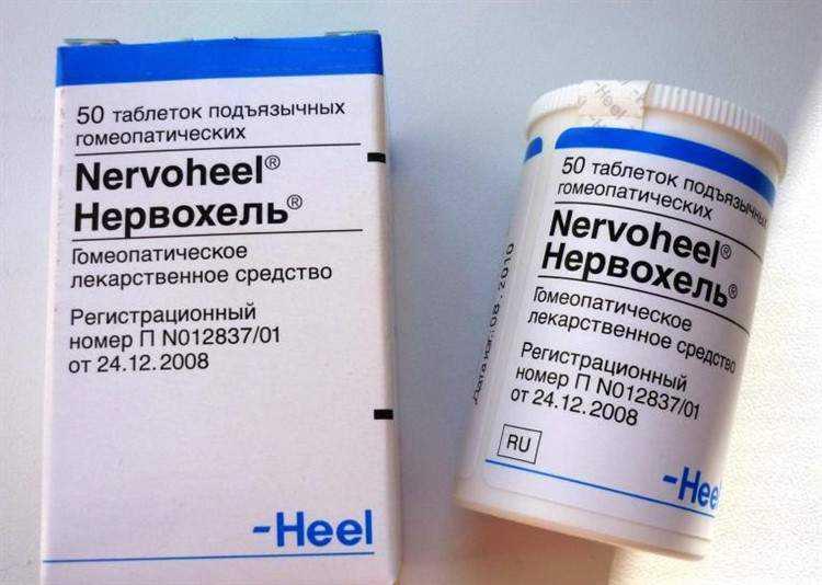 Комплексные гомеопатические препараты, применяемые при депрессивных состояниях