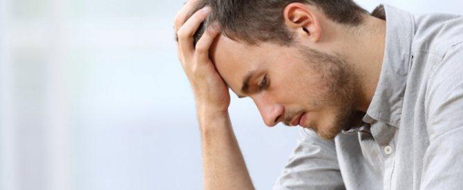 Лечение невроза и депрессий в москве ⋆ консультации на сайте