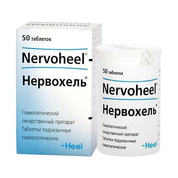 Лечение депрессии гомеопатией: отзывы - sammedic.ru