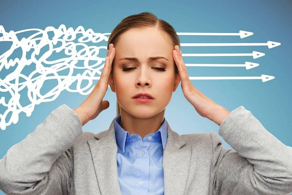 Аутотренинг при депрессии - страница психолога