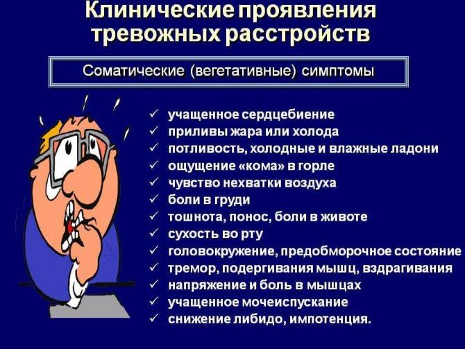 Депрессия и невроз. отличия и повод для беспокойства.