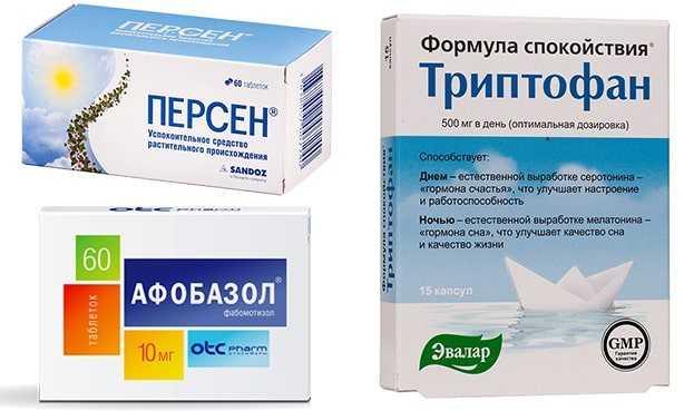 Антидепрессанты для пожилых людей — обзор эффективных препаратов