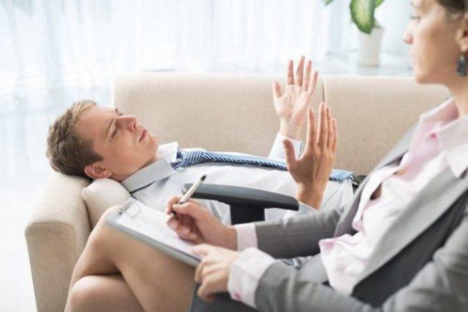 Психотерапия при депрессии: сеансы лечения души и тела с применением разных техник
