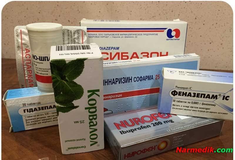 Лекарства от всд: список препаратов, таблеток для лечения вегетососудистой дистонии