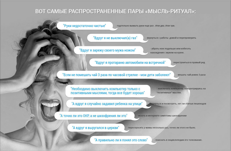 Маниакально-депрессивный невроз