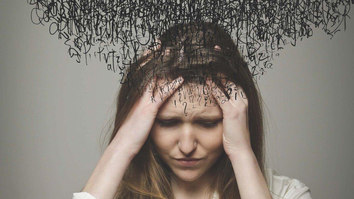 Лечение фобий и депрессий. клиника лечения фобий в москве