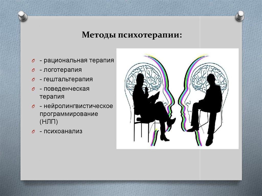 Депрессия: альтернативные методы лечения, которые работают