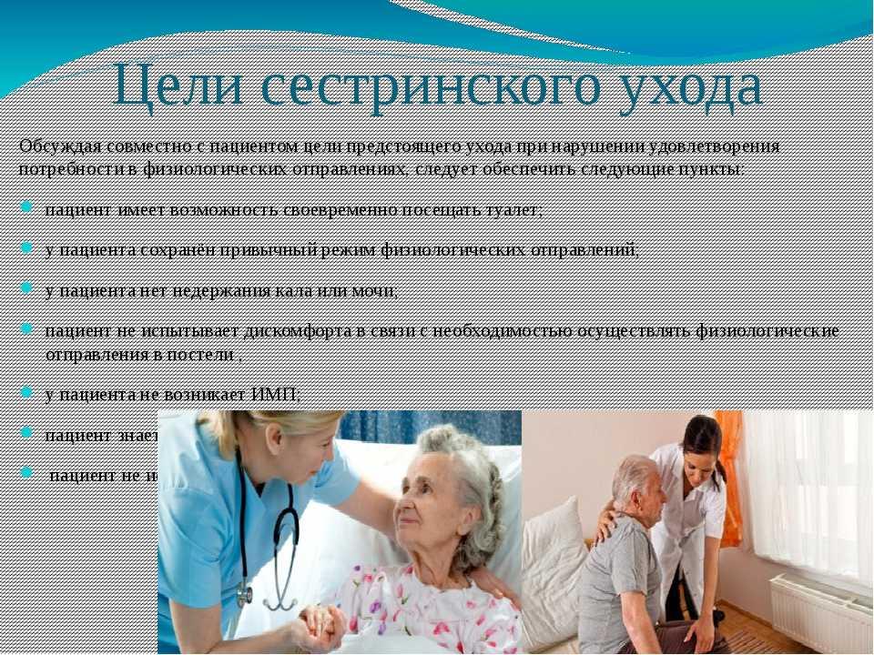 Лечение депрессии - депрессия-лечение.рф