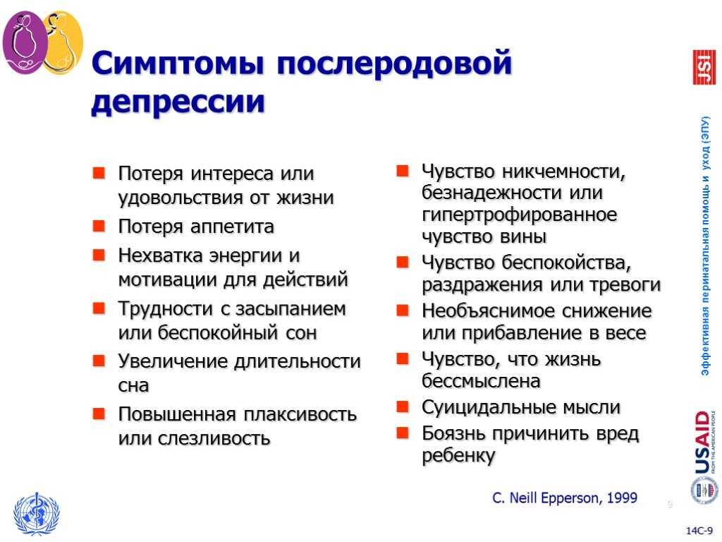 Народные рецепты от невроза