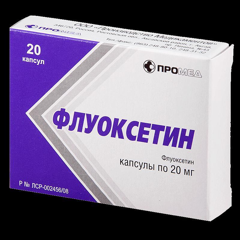 Препараты при неврозах: успокоительные, фенибут, седативное средство