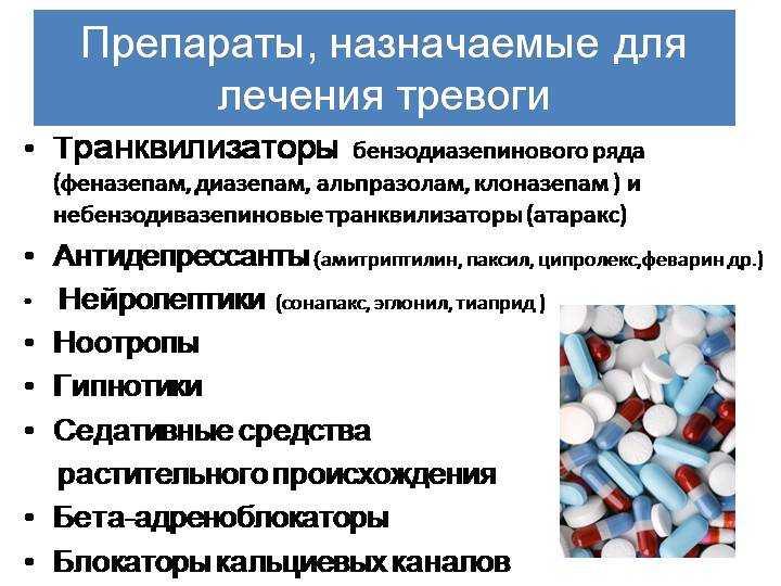 Снотворные: какими препаратами лечат бессонницу? - ок мозг