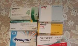 Лекарство при депрессии: список лучших препаратов, что пить
