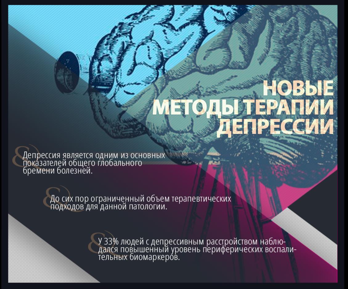 Может ли лечение депрессии ухудшать симптомы в долгосрочной перспективе? - невролог, психотерапевт - киев