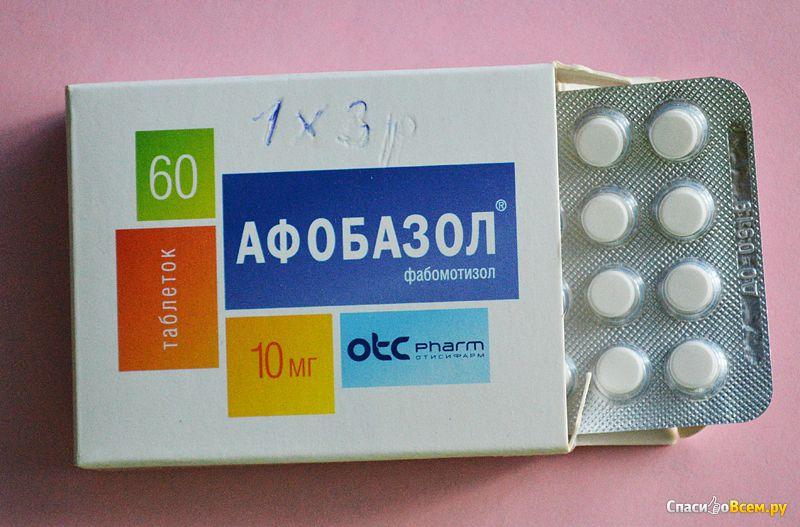 Афобазол — инструкция по применению, таблетки афобазол, противопоказания и побочные эффекты лекарства