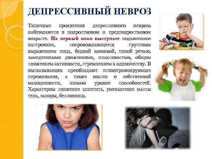 Лечение депрессии в спб ???? лечение депрессий в верамед