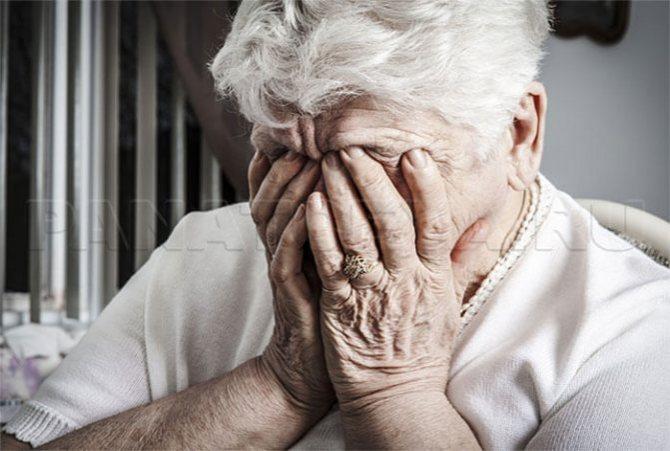 Лечение депрессии у пожилых людей: симптомы старческой депрессии и как бороться