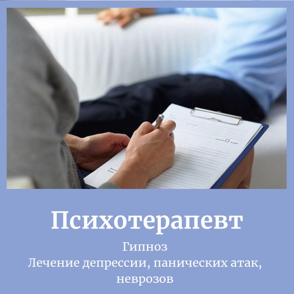 Помощь психолога при депрессиях: советы, которые помогут выбраться из депрессии | психологические тренинги и курсы он-лайн. системно-векторная психология | юрий бурлан