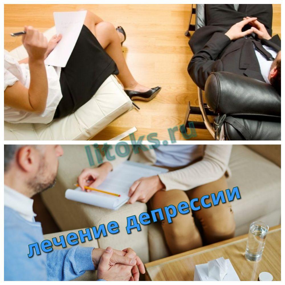 Частная наркологическая клиника в мытищах, анонимное и круглосуточное лечение в стационаре или на дому