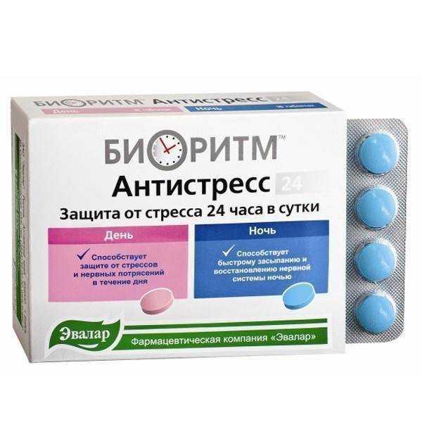 Признаки и лечение апатии. таблетки от апатии и депрессии