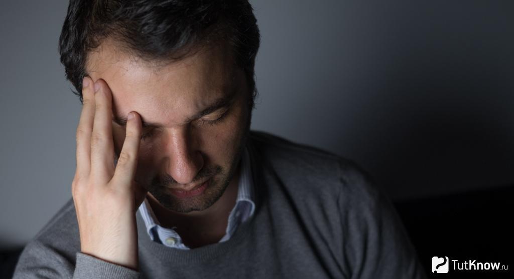 Депрессия у мужчин - причины, симптомы, диагностика и лечение