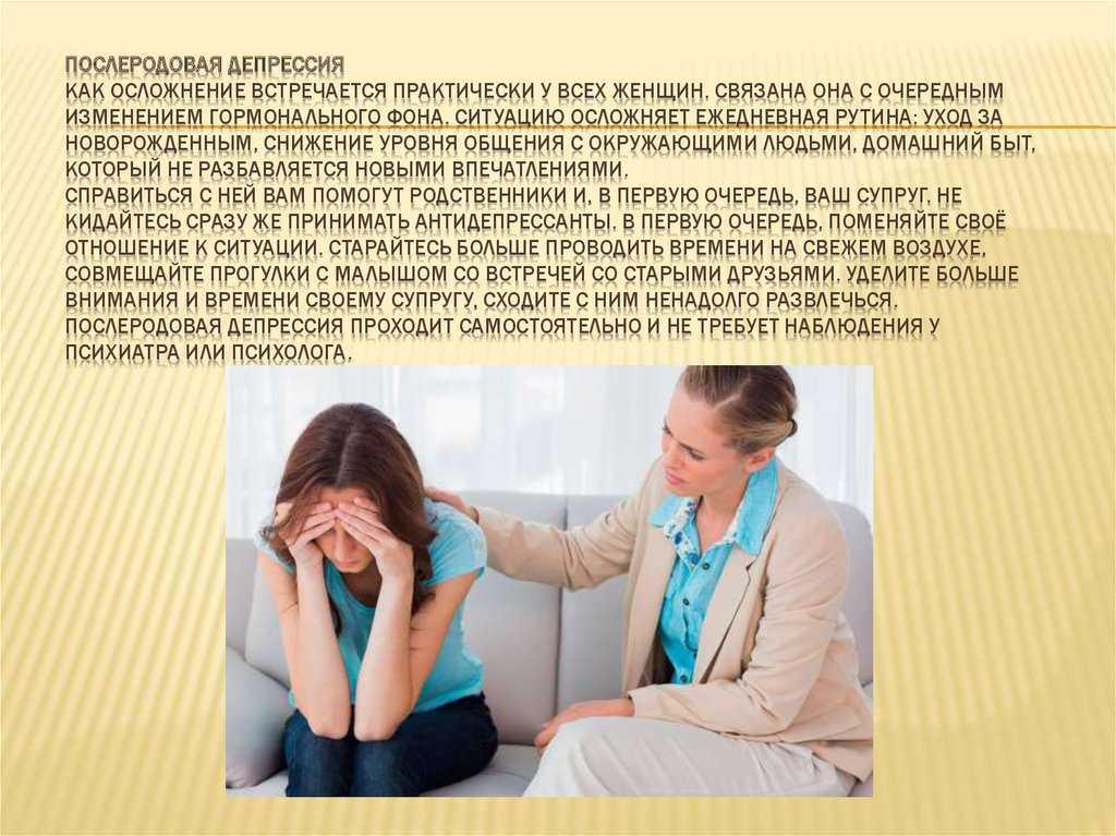 Как долго длится депрессия?