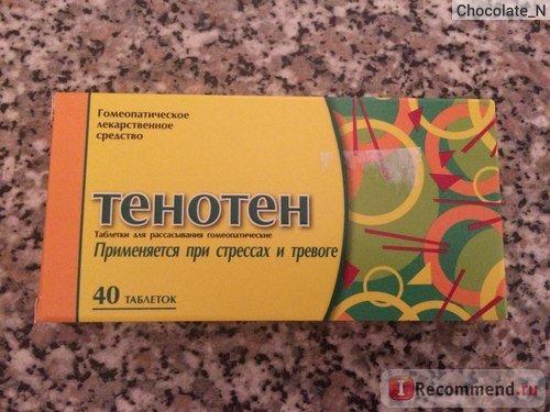 Лечение генерализованного тревожного расстройства - psyandneuro.ru