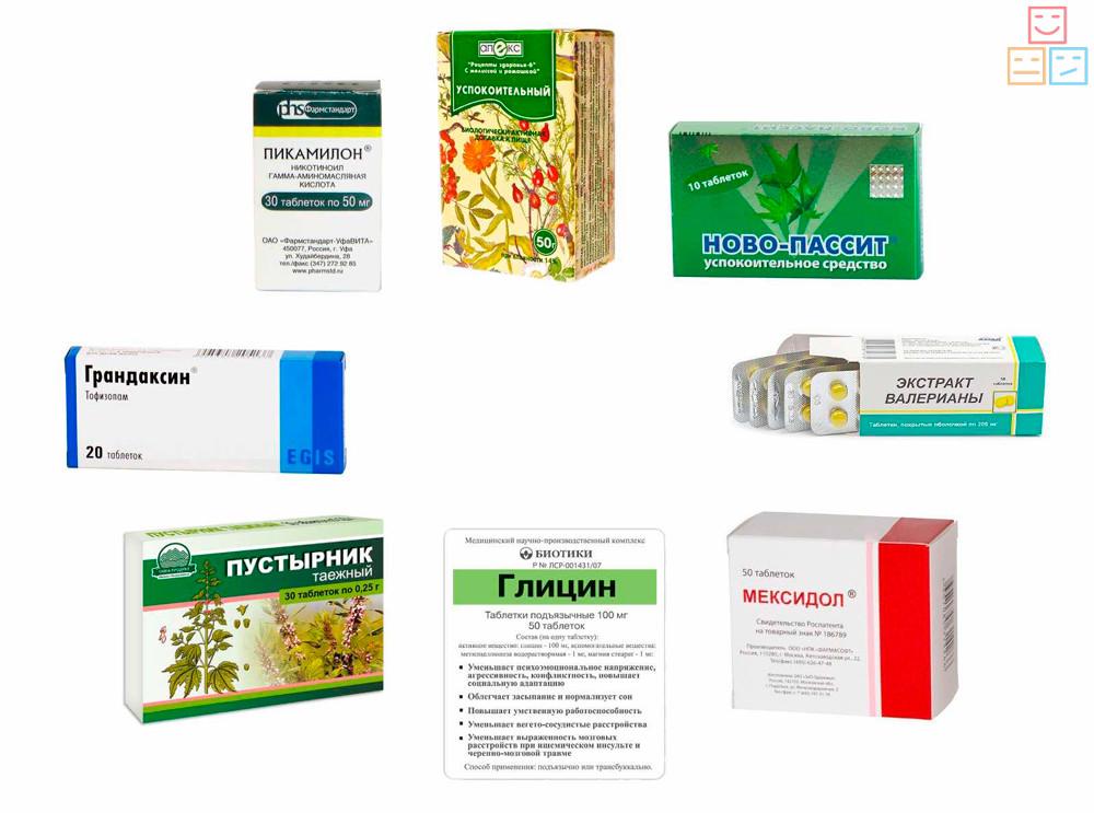 Эффективные таблетки для лечения депрессии