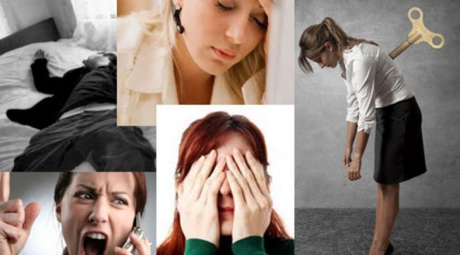 Шум в ушах и голове: причины появления и возможное лечение