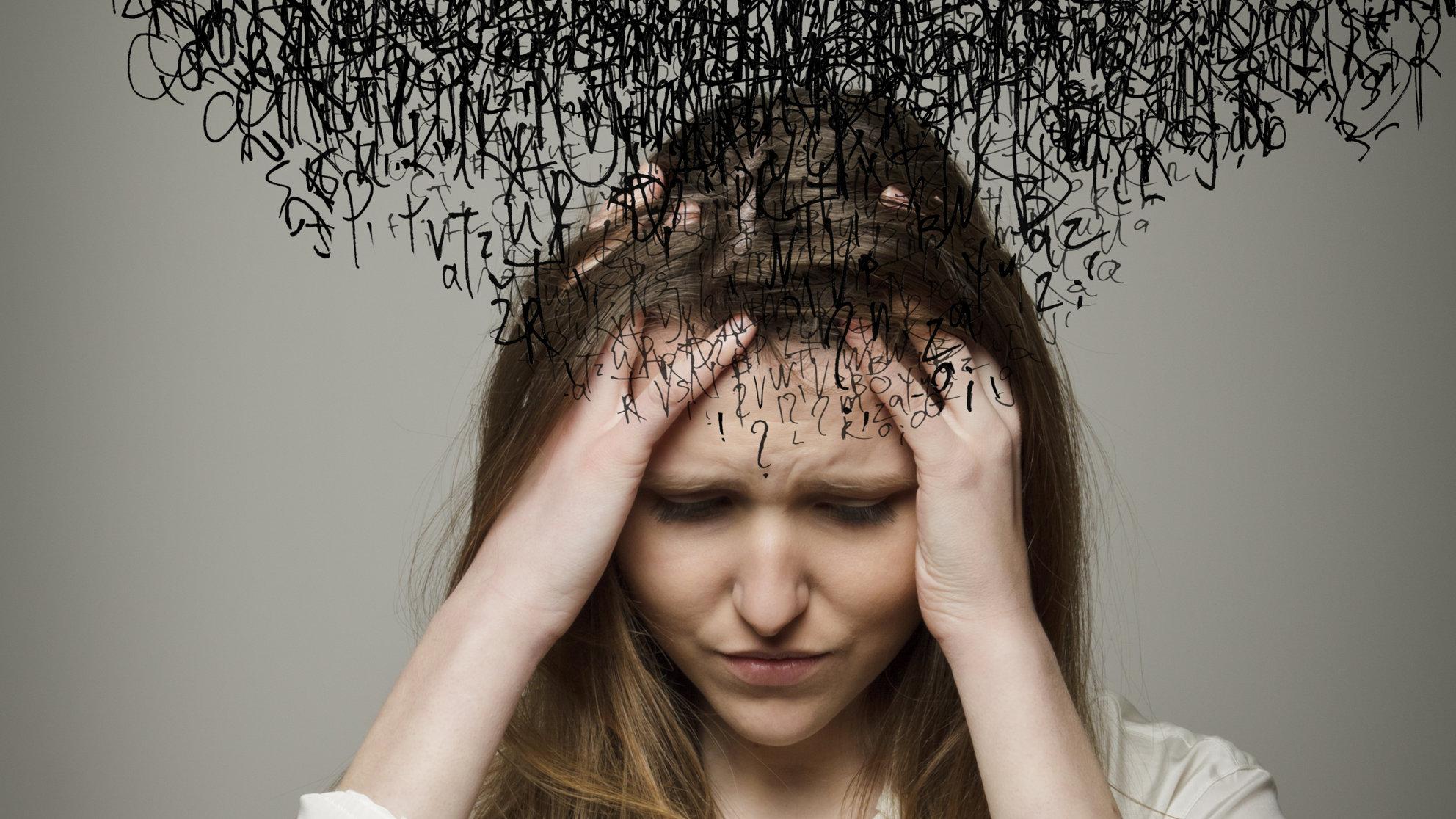 Психотическая депрессия: причины, симптомы и лечение