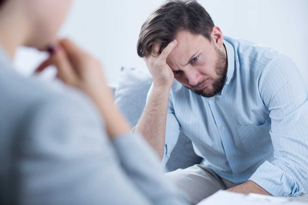 Риск депрессии у больных раком - рак - 2020