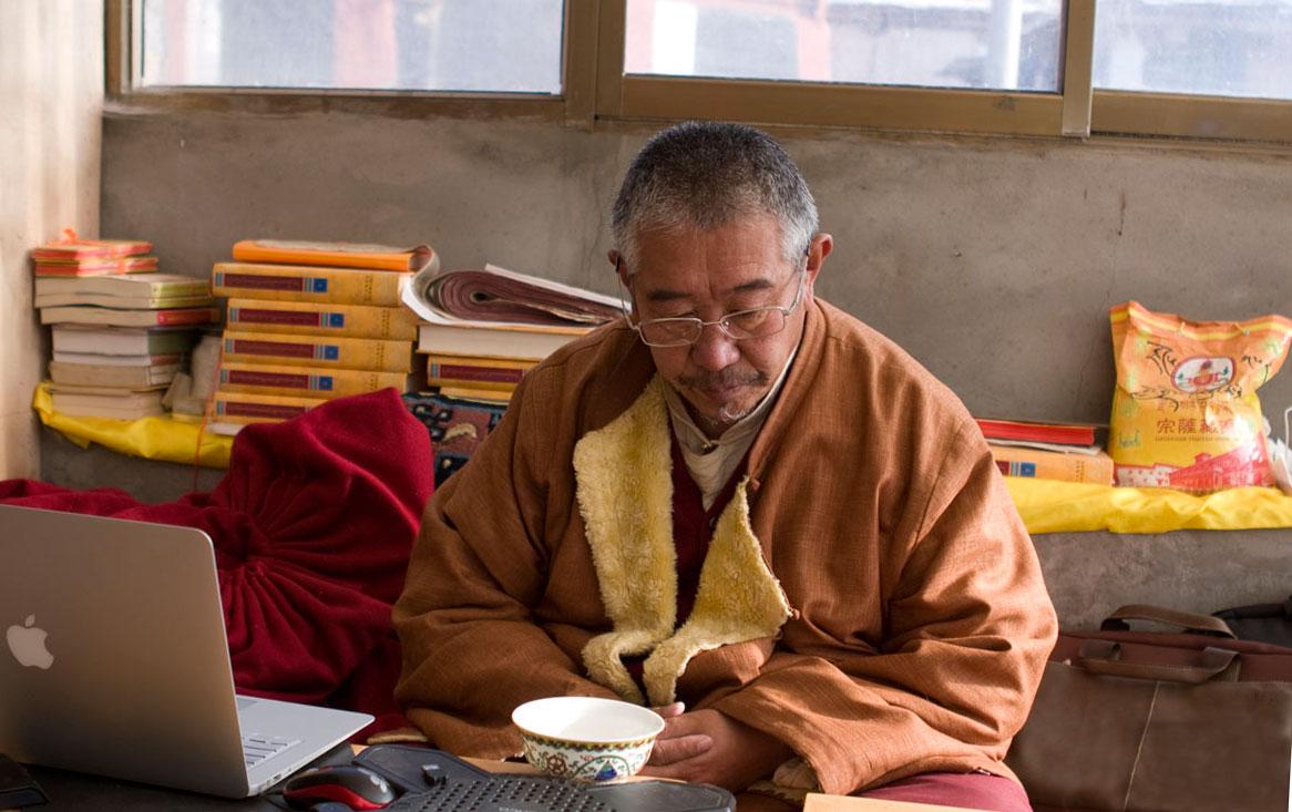 «тибет» — клиника тибетской медицины, центр тибетского лечения